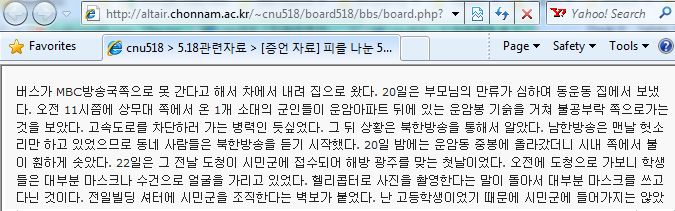 http://study21.org/518/capture/nk-broadcast.jpg