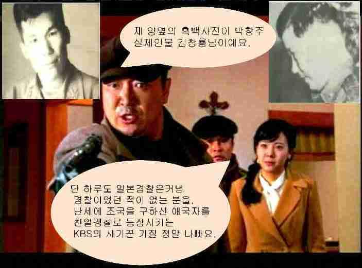 서울1945 박창주